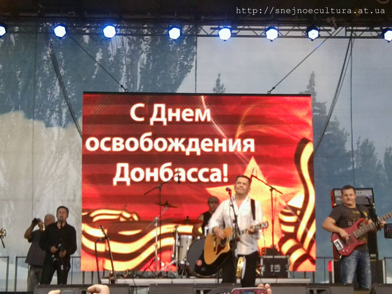Поздравление Бориса Литвинова с Днем освобождения Донбасса Вперед